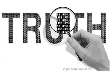 Mentiras II: Lo politicamente correcto